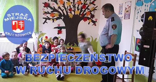 Straż Miejska w iSKIERKACH w Krzeszowicach